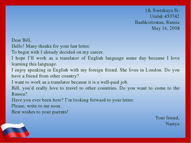 18, Soetskaya St. Uralsk 453742 Bashkortostan, Russia May 16, 2008  Dear Bil...