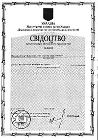 https://upload.wikimedia.org/wikipedia/commons/thumb/f/f6/Fermat_Last_Theorem_%22proof%22_registered_by_Ukraine_officials.jpg/200px-Fermat_Last_Theorem_%22proof%22_registered_by_Ukraine_officials.jpg