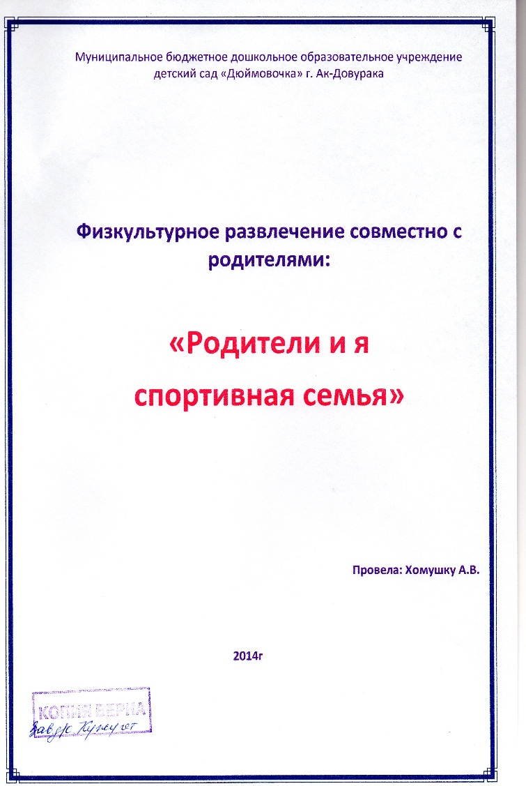 C:\Users\Алдынай\Pictures\img032.jpg