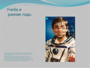 Учеба и ранние годы. Александр Александрович родился 27 мая 1948 года в семье