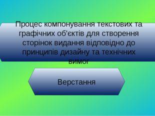 Кнопка панелі інструментів Об'єкти програми Publisher призначена для вставлян
