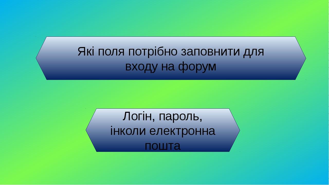 Зображення, яке використовує користувач як власний значок… аватар