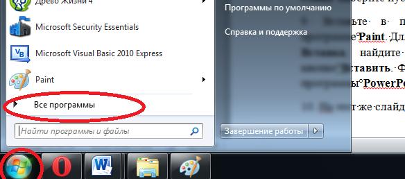 hello_html_289fcf4e.png