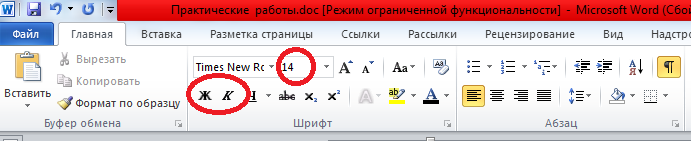 hello_html_825ccd7.png