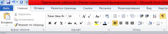 hello_html_m47bf9538.png