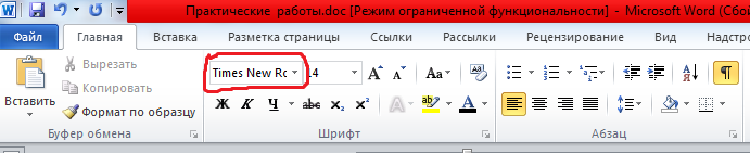 hello_html_m5bfd3b07.png