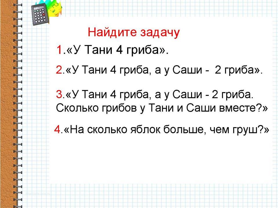 hello_html_m7ba54c9d.jpg