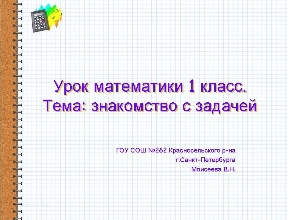 hello_html_m7cbe431e.jpg