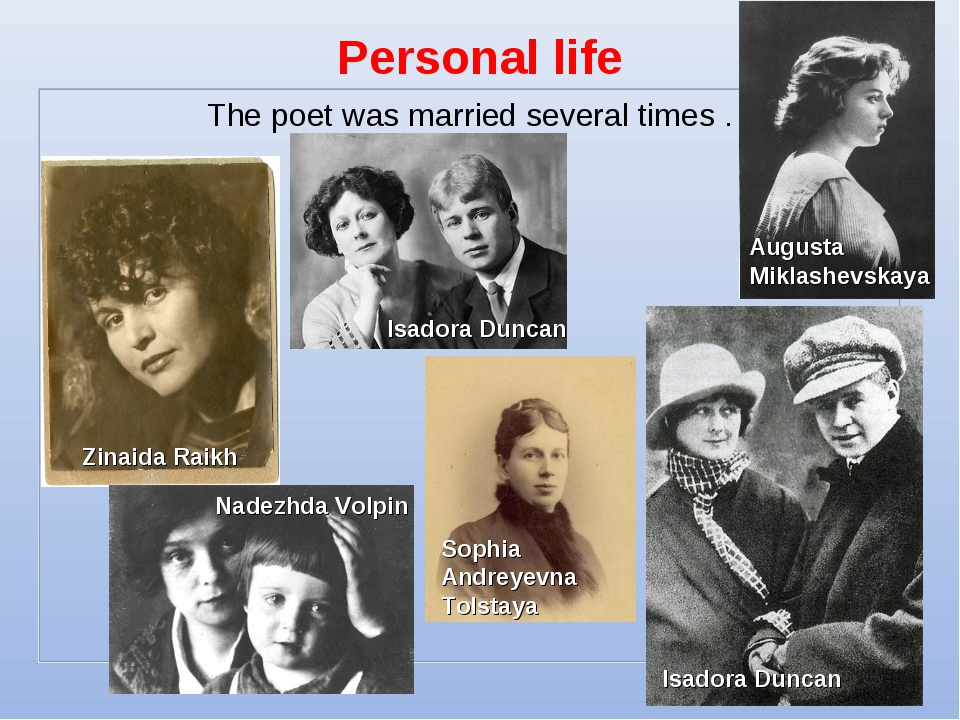 Personal life Nadezhda Volpin Zinaida Raikh Isadora Duncan Isadora Duncan Aug...