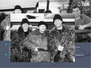 На работе, как на войне… Савгуста 1983-го поиюль 1993 года Виктор Михайлови