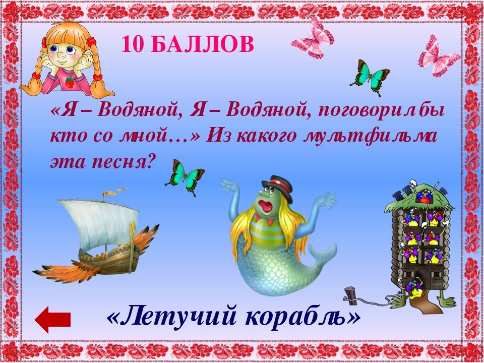 30 БАЛЛОВ «Белоснежка и семь гномов» В каком мультфильме семь гномов подружи...