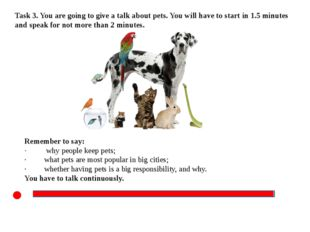 Task 3. You are going to give a talk about pets. You will have to start in 1