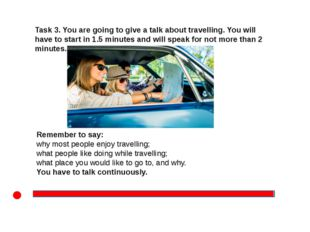 Task 3. You are going to give a talk about travelling. You will have to star