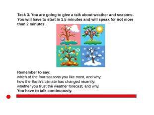 Task 3. You are going to give a talk about weather and seasons. You will hav
