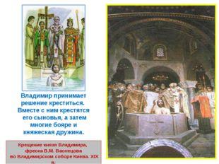 Владимир принимает решение креститься. Вместе с ним крестятся его сыновья, а