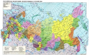 Russia Karta ru Подробная - Бюро переводов