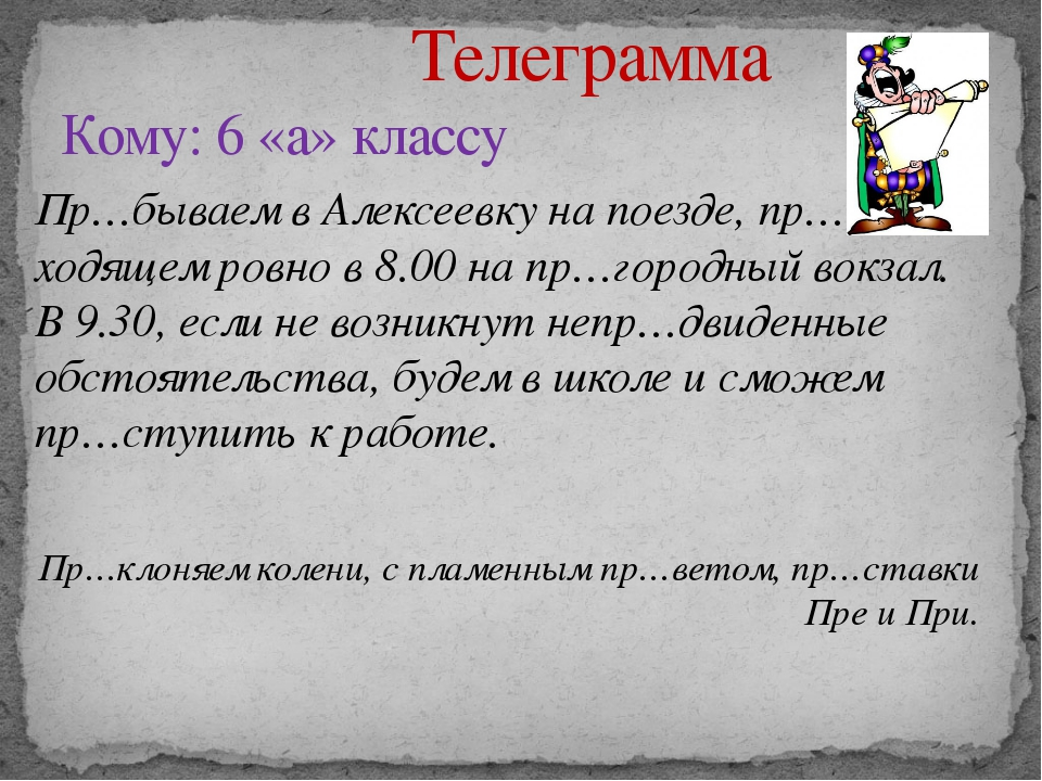 Пр…бываем в Алексеевку на поезде, пр…ходящем ровно в 8.00 на пр…городный вокз...