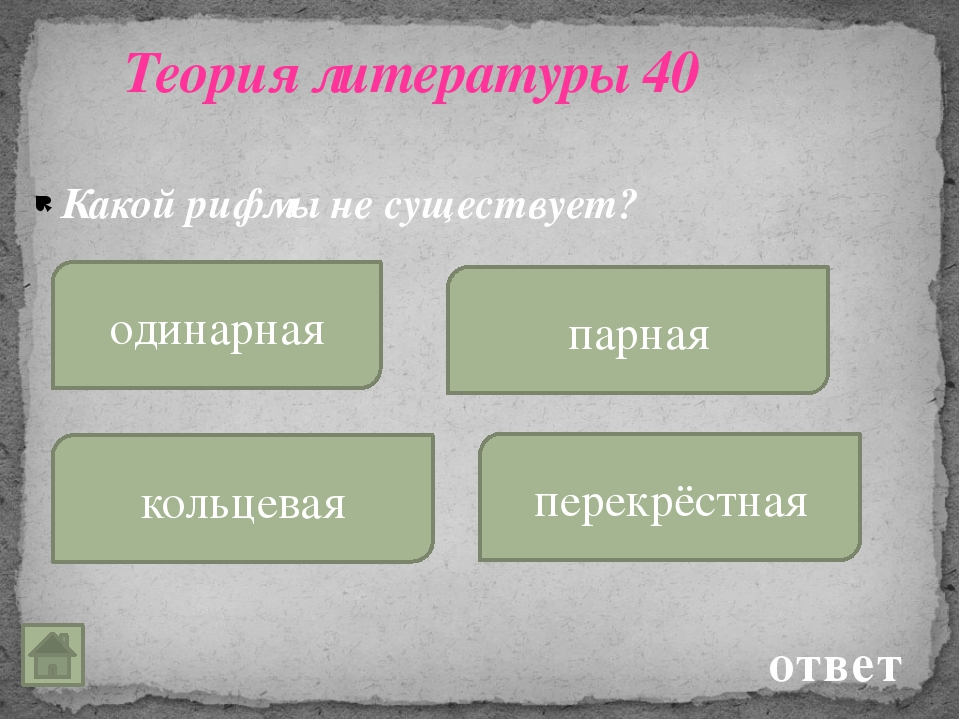 Псевдонимы 60 Игорь Всеволодович Можейко Большинство его фантастических прои...
