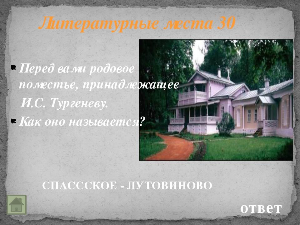 О ком речь? 40 Каштанка из одноименного рассказа А. П. Чехова ответ «Нет, та...