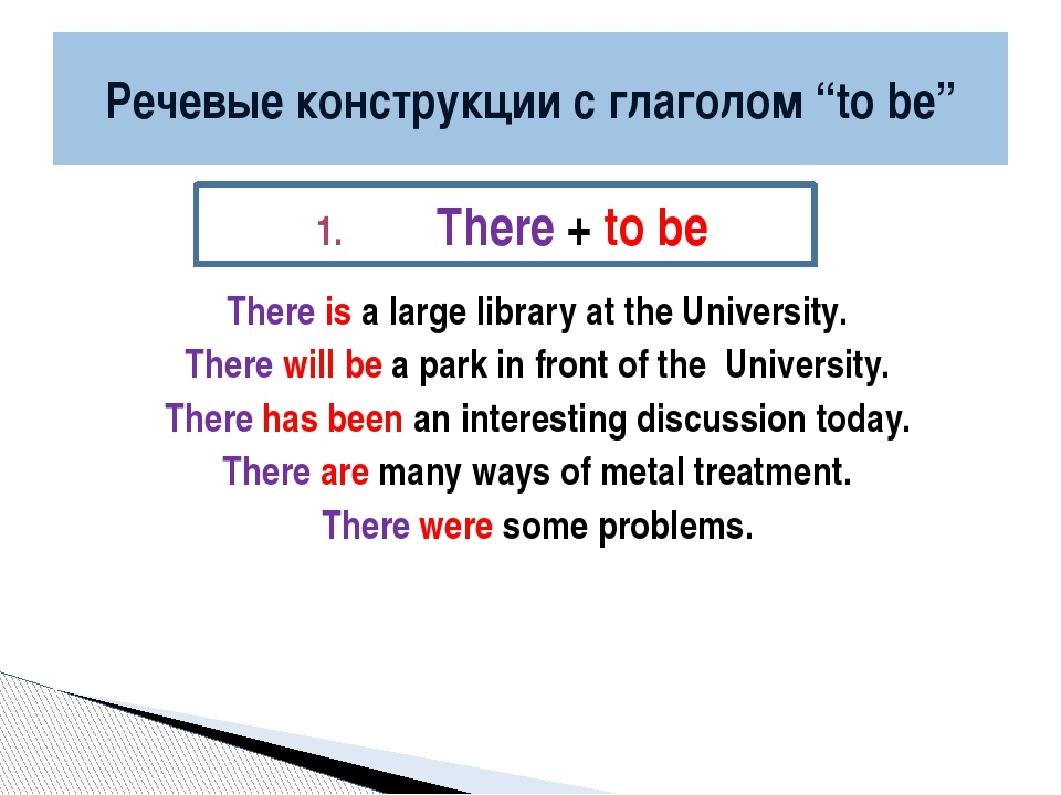 There is a large library at the University. There will be a park in front of...