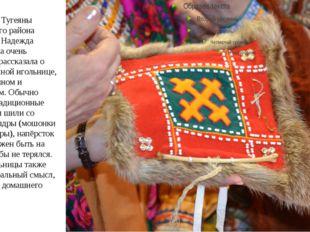 Мастер из Тугеяны Белоярского района Гришкина Надежда Алексеевна очень подроб