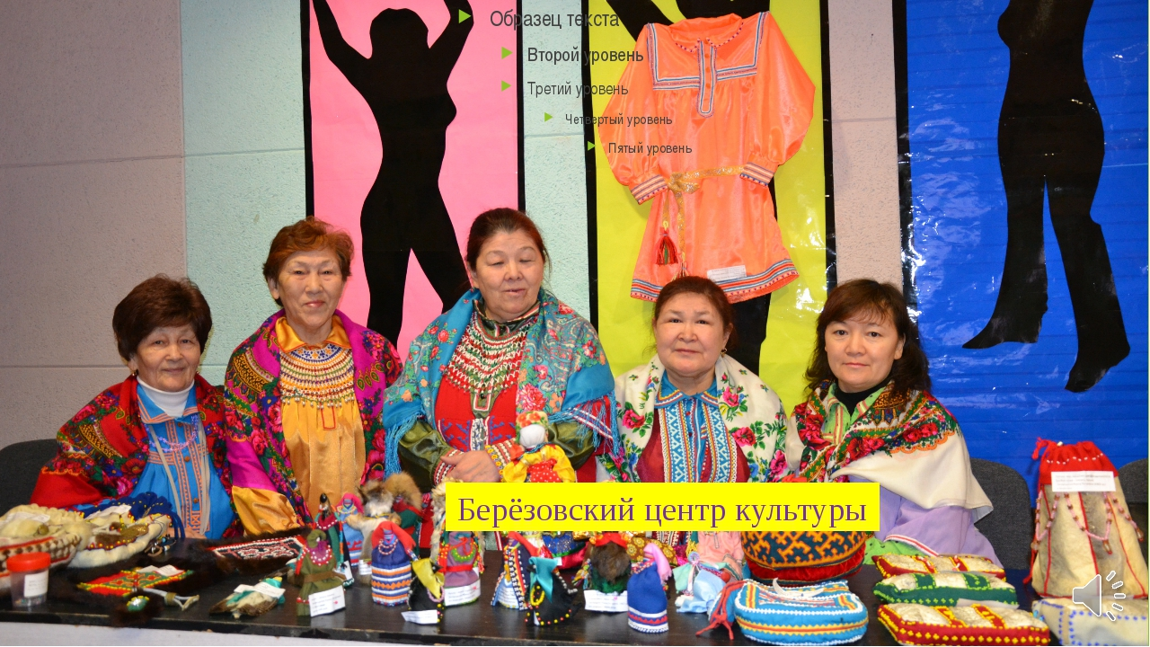 Берёзовский центр культуры