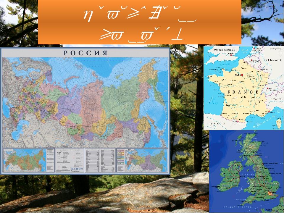 Красноярск на карте