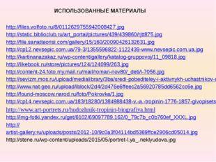 http://files.volfoto.ru/8/0112629755942008427.jpg http://static.biblioclub.ru