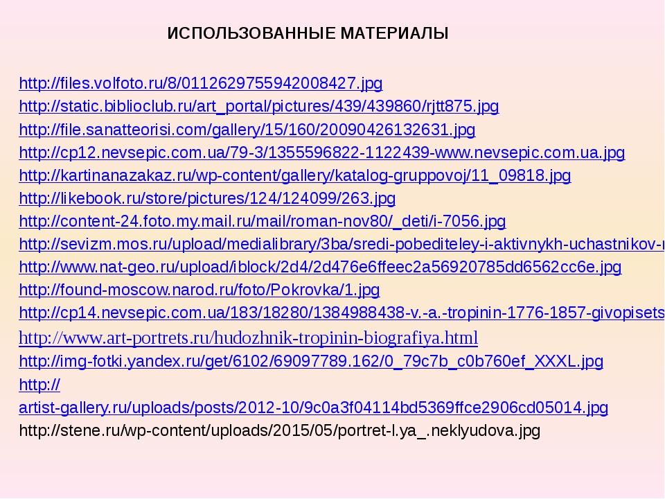 http://files.volfoto.ru/8/0112629755942008427.jpg http://static.biblioclub.ru...