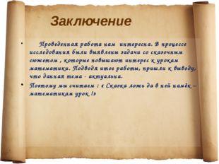 Литература « 1001 задача для умственного счёта в школе С.А.Рачинского», Моск