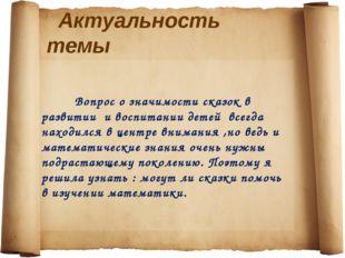 Аннотация Тогда я очень заинтересовалась , какие русские народные сказки любя
