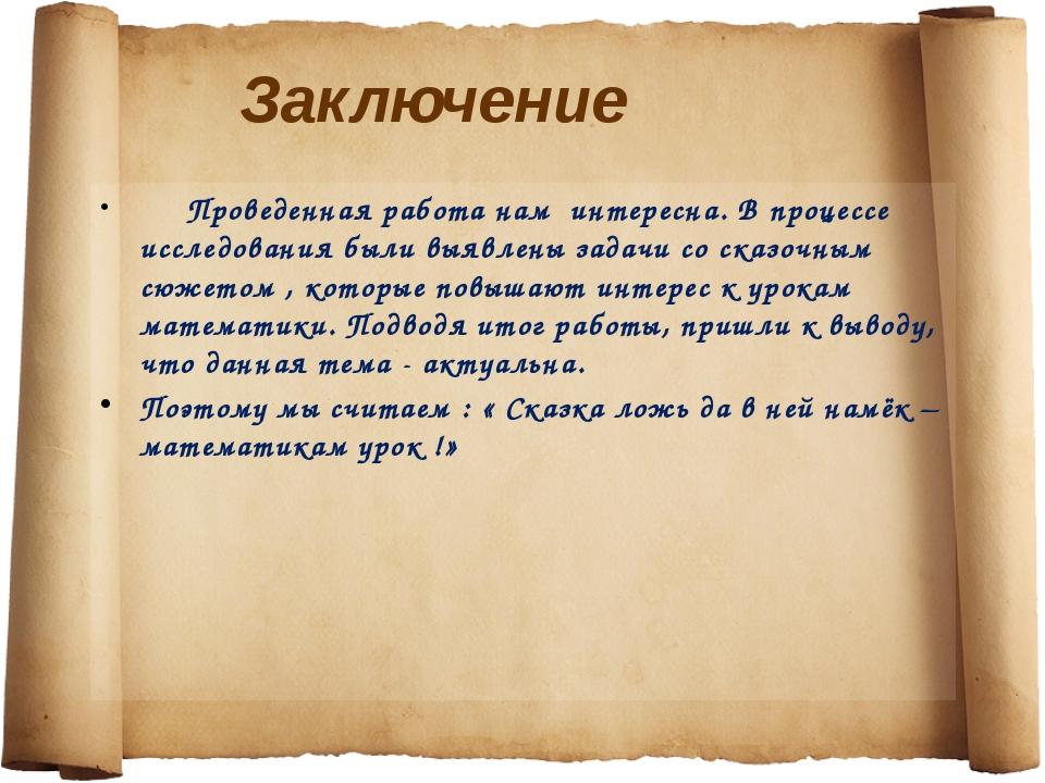 Литература « 1001 задача для умственного счёта в школе С.А.Рачинского», Моск...