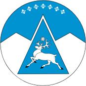 Герб Оленекского улуса (района)