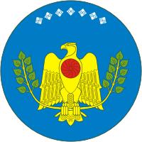 Герб города Нюрба и Нюрбинского улуса (района)