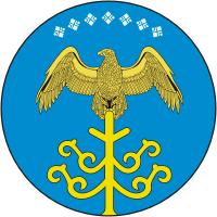 Герб Хангаласского улуса (района)