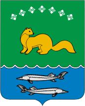 Герб Жиганского улуса (района)