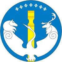 Герб Абыйского улуса (района)