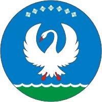 Герб Намского улуса (района)