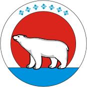 Герб Нижнекалымского улуса (района)