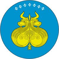Герб Верхневилюйского улуса (района)