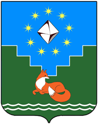 Герб Мирнинского района