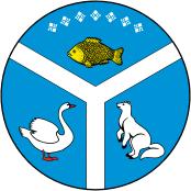 Герб Кобяйского улуса (района)
