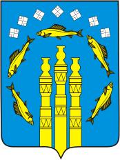 Герб города Нерюнгри и Нерюнгринского района