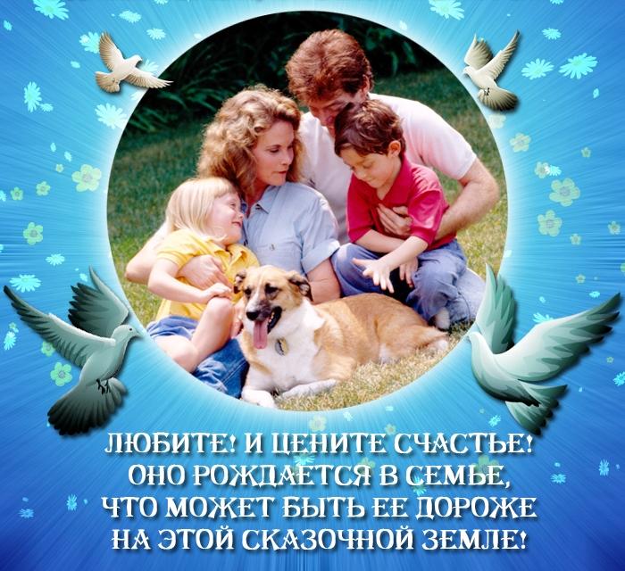 http://fs00.infourok.ru/images/doc/208/236661/hello_html_a87e1b8.jpg
