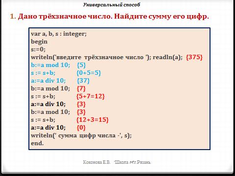 hello_html_6e84b6a9.png