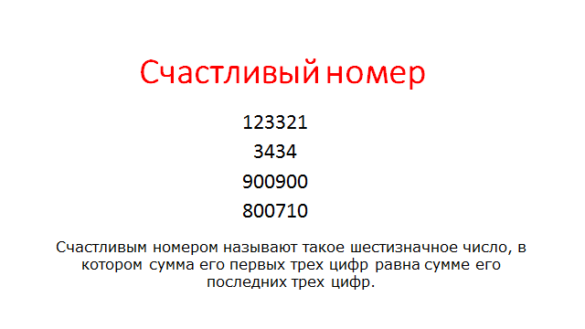 hello_html_mc58a762.png
