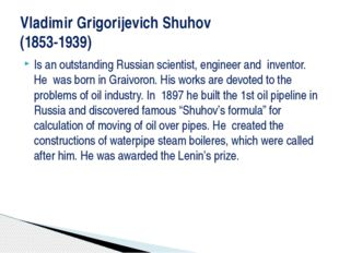 Is an outstanding Russian scientist, engineer and inventor. He was born in Gr