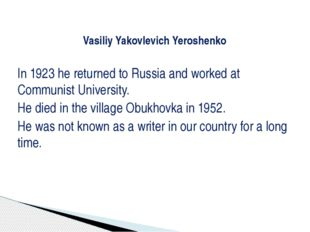 Vasiliy Yakovlevich Yeroshenko In 1923 he returned to Russia and worked at C