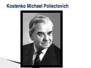 Kostenko Michael Poliectovich