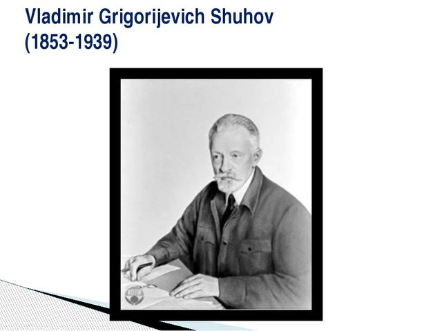 Vladimir Grigorijevich Shuhov (1853-1939)
